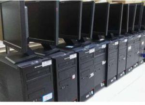 重庆电脑回收,公司、单位电脑回收