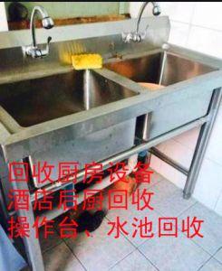 重庆高价回收酒店厨房设备|餐厅厨房用品回收|空调冰柜制冷设备|中西餐厅设备回收